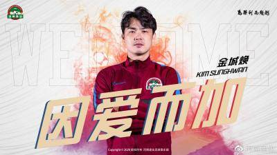 Former Port and Suphanburi Midfielder Kim Sung-Hwan Signs for Henan Jianye