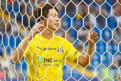 Two wins in two! Watch Kento Hashimoto's superb finish against Ural