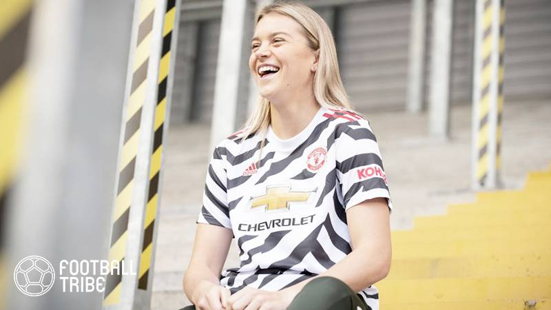 Man Utd S Extravagant Zebra Kit Release A Real Howitzer Of Class Less Repulsive Taste Football Tribe Asia