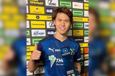 Kento Hashimoto's brace leads Rostov over Arsenal Tula