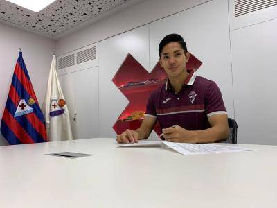Yoshinori Muto's first training at Eibar