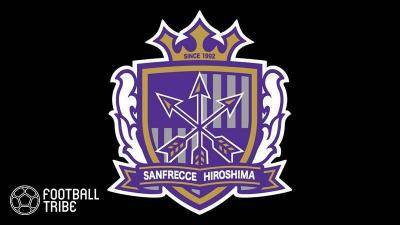 Sanfrecce Match Postponed Again as COVID-19 Strikes Sagan Tosu