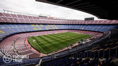 La Liga targeting opening stadiums for the last four matchdays of the season