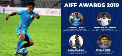 Ashalata Devi declared the AIFF Women's Footballer of the Year 2018-19, while Dangmei Grace won the AIFF Emerging Women's Footballer of the Year 2018-19.