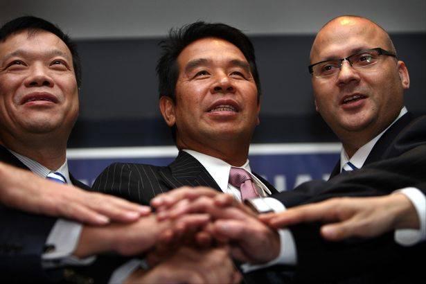Carson Yeung, mantan pemilik Birmingham.