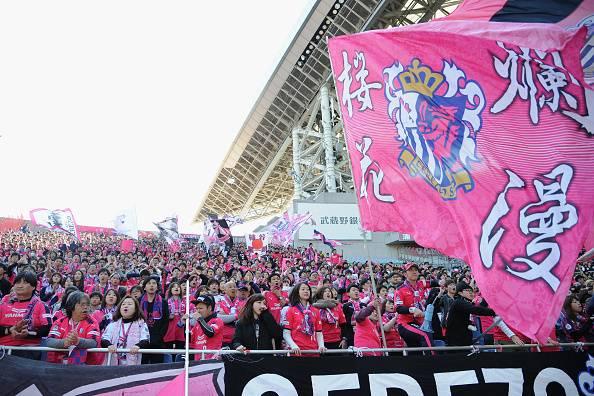 Cerezo Osaka: Saat Sepak Bola Mendekat pada yang Kawaii
