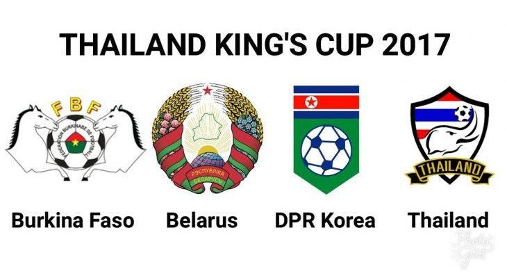 Apa Itu King's Cup?
