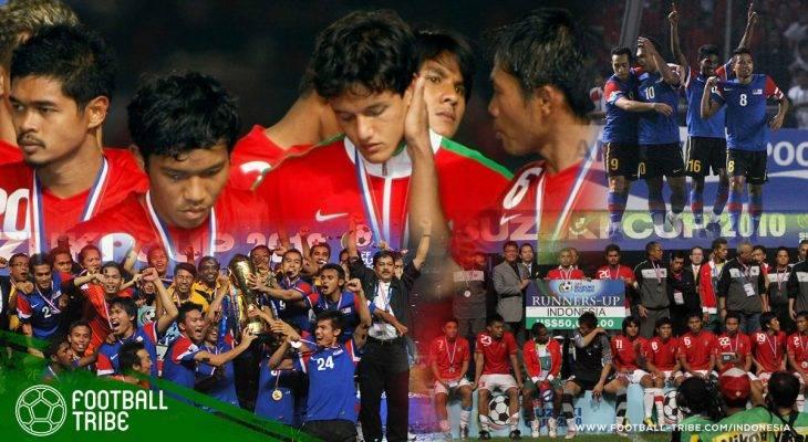 Piala AFF dan Mimpi Buruk yang Pernah Ada