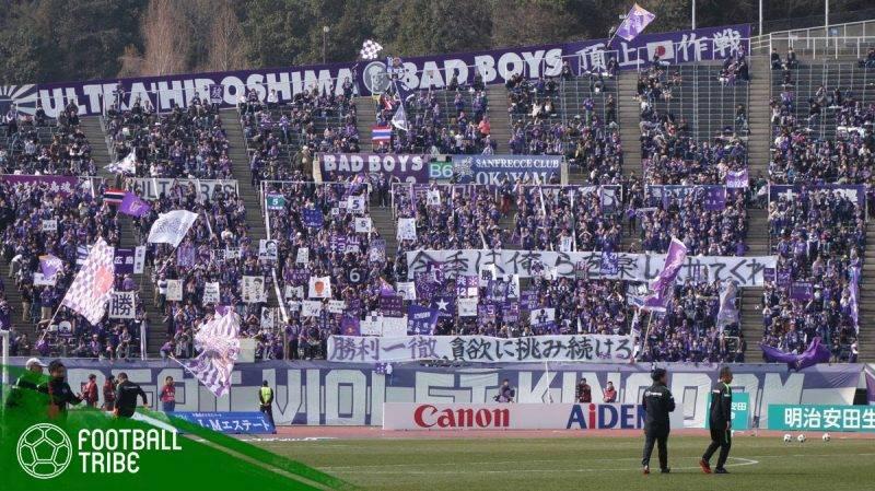 musim terbaru Liga J1 Jepang