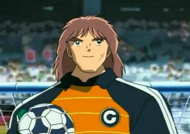 Deuter Muller Captain Tsubasa