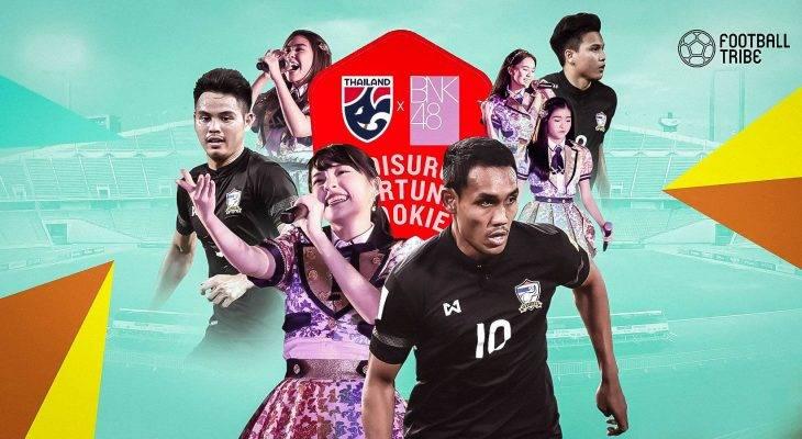 Tim Nasional Thailand Jalin Kerja Sama dengan BNK48