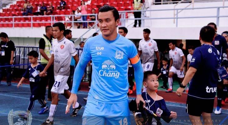 Kosin Hathairattanakool Pimpin Catatan Clean Sheet Terbanyak di Liga Thailand