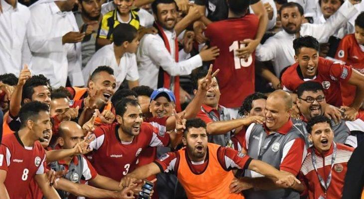 Yaman, di Antara Perang dan Piala Asia 2019