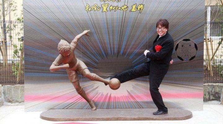 Tsubasa Ozora Dibuatkan Patung Perunggu di SMA Minami Katsushika