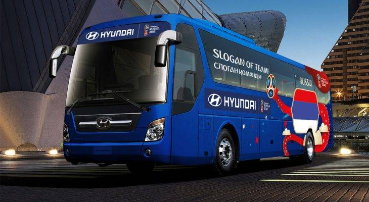 Slogan Penyemangat di Bus Seluruh Kontestan Piala Dunia 2018