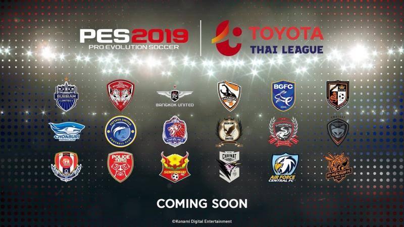 Ada Thai League 1 di PES 2019, Bagaimana Peluang Pemain
