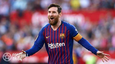 Lionel Messi dan Calon Rekor Barunya