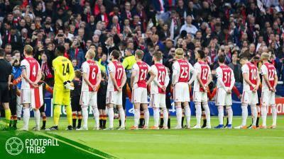 Menyaksikan Langsung Pesta Juara Ajax