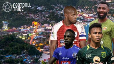 Tentang Papua dan Mutiara Sepak Bola Indonesia