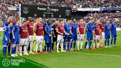 Liga Primer Inggris, Liganya Rumah Judi