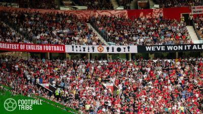 Curahan Hati Fans AKB48 dan Manchester United