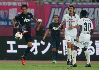 5 Alumni Cerezo Osaka yang Menembus Eropa