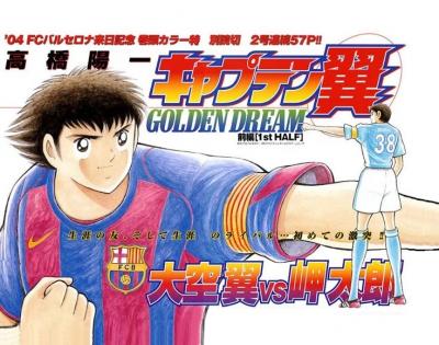 Ketika Kawan-kawan Tsubasa Dipinang Klub J. League
