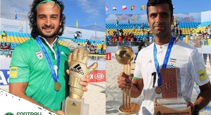 احمدزاده و حسینی؛ بهترین های جام جهانی فوتبال ساحلی