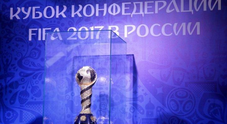 برنامه کامل بازیهای جام کنفدراسیون ها 2017 روسیه