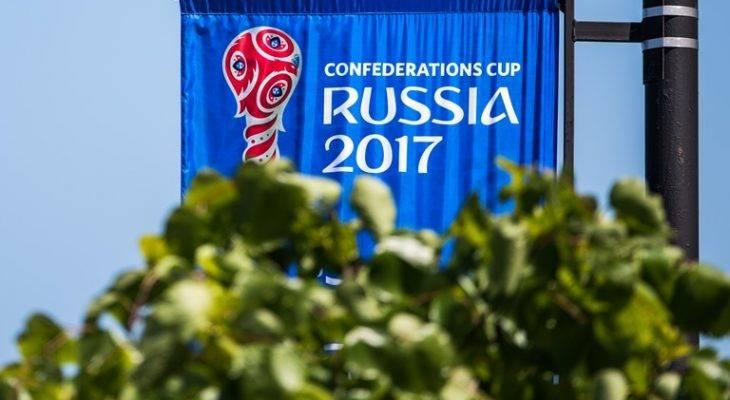 افتتاحیه جام کنفدراسیون ها با همکاری بیش از دو هزار هنرمند روس