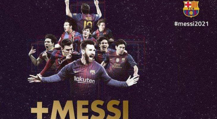 رسمی: لیونل مسی با بارسلونا تا 2021 تمدید کرد