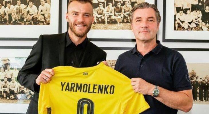 رسمی؛ آندری یارمولنکو از دینامو کیف به دورتموند پیوست