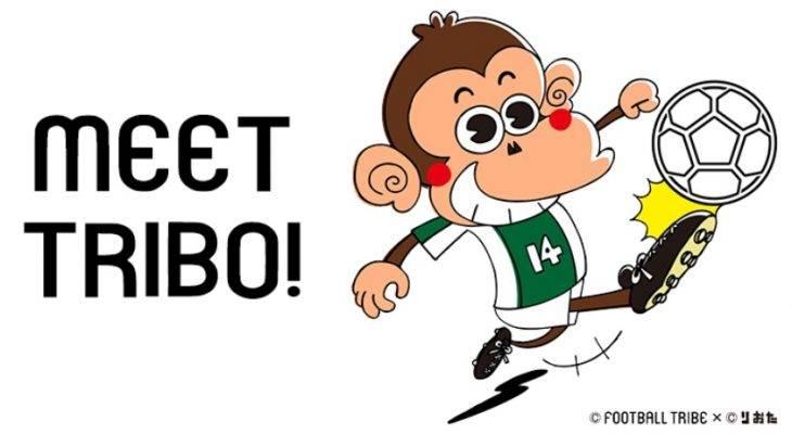 رونمایی رسمی از عروسک ویژه فوتبال ترایب؛ ترایبو!