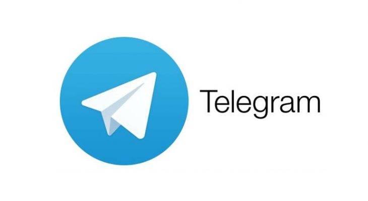 آدرس کانال تلگرام رسمی استقلال، پرسپولیس و سایر تیم های لیگ برتر