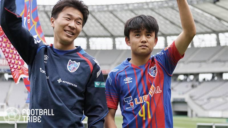 久保、平川がFC東京入団会見「プロという道を歩めることを嬉しく思う」