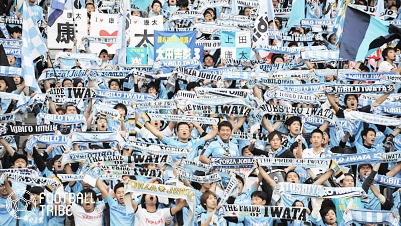 J1昇格目指すジュビロ磐田、ルキアンの残留が決定!昨季J2リーグで2桁得点