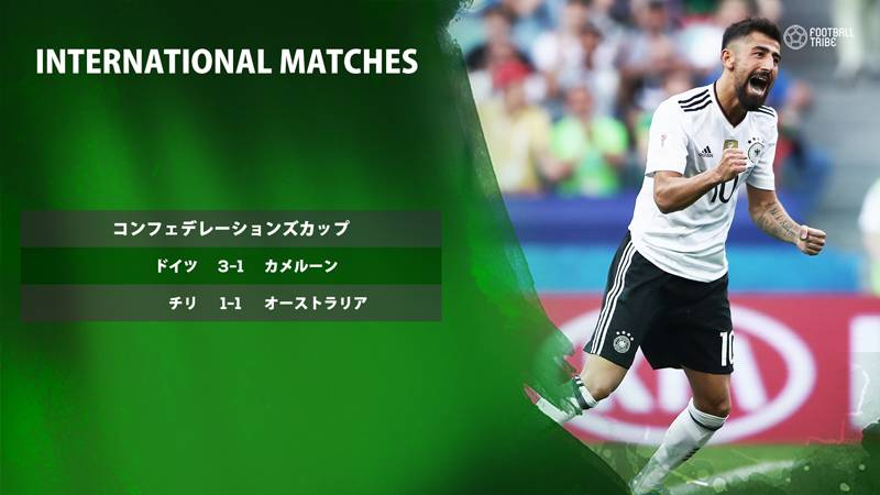 ドイツがカメルーンを下しグループB首位通過。チリも準決勝進出を決める