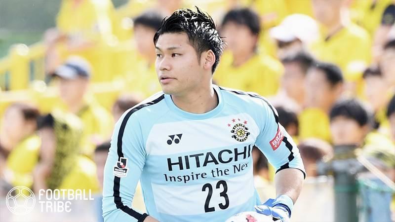 柏レイソルの日本代表GK中村航輔、権田修一の後釜としてポルティモネンセが獲得へ