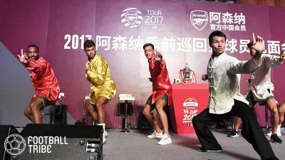 アーセナルのエジルらがカンフー体験。アジアツアーで上海に滞在