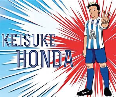 「本田こそ大空翼だ!」メキシコの人気アニメ主人公のようだと話題に