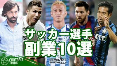 ピッチ外でも大活躍。本田、長友、Cロナ…副業でも成功を収めるサッカー選手10選