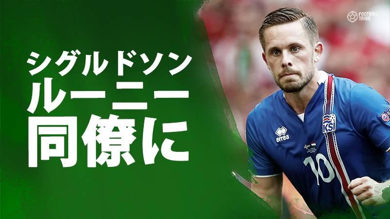 アイスランド10番がルーニーの同僚へ。EUROで名試合演じた両選手が共演
