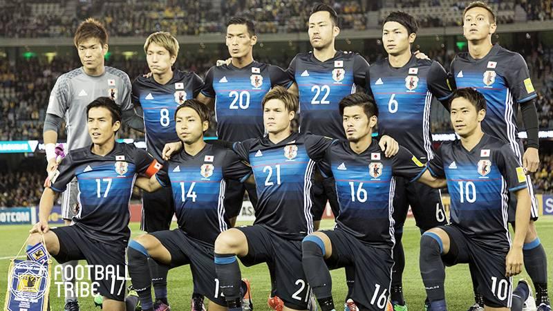 最新FIFAランキングが発表される。ドイツが首位、日本は44位でアジア3番手に