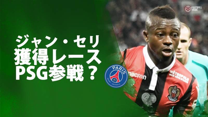 "PSG、""アフリカのシャビ""獲得レースに参戦。バルサへの嫌がらせが目的か"