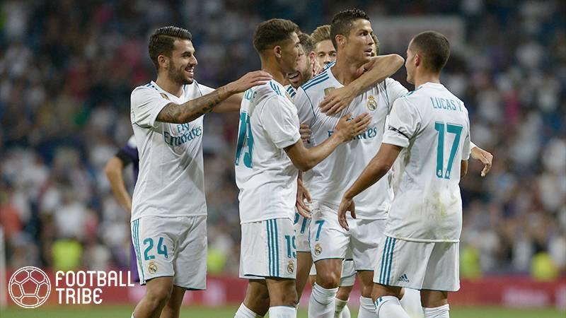 スペイン国王杯ベスト32、レアルとの対戦が決まった3部チームが歓喜に沸く【動画あり】
