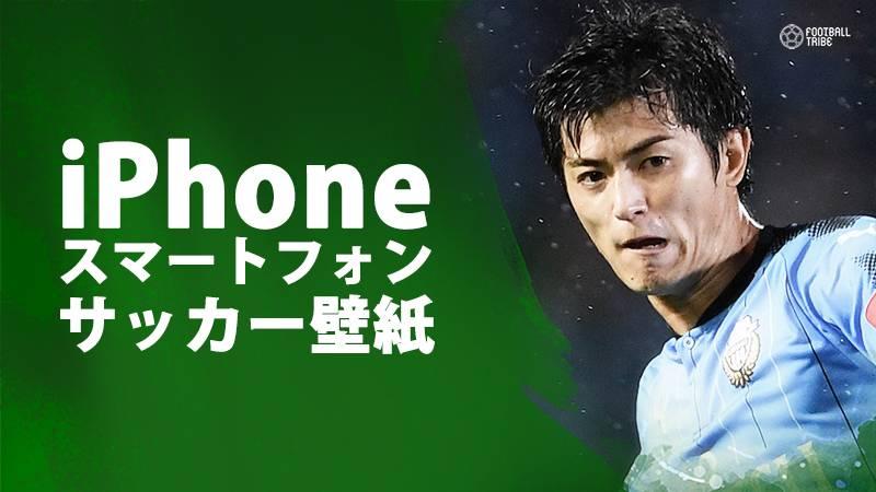 谷口彰悟│サッカー壁紙│スマートフォン iPhone用 壁紙