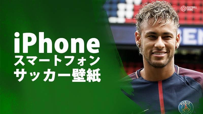 ネイマール│サッカー壁紙│スマートフォン iPhone用 壁紙