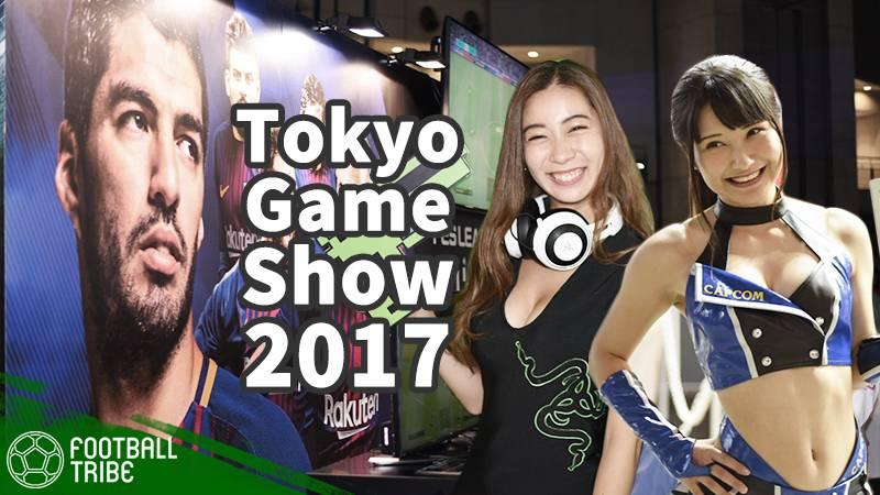 ウイイレ&FIFAも登場。ゲーム、テクノロジー、美女…東京ゲームショウ2017開幕レポート【スライドショー】