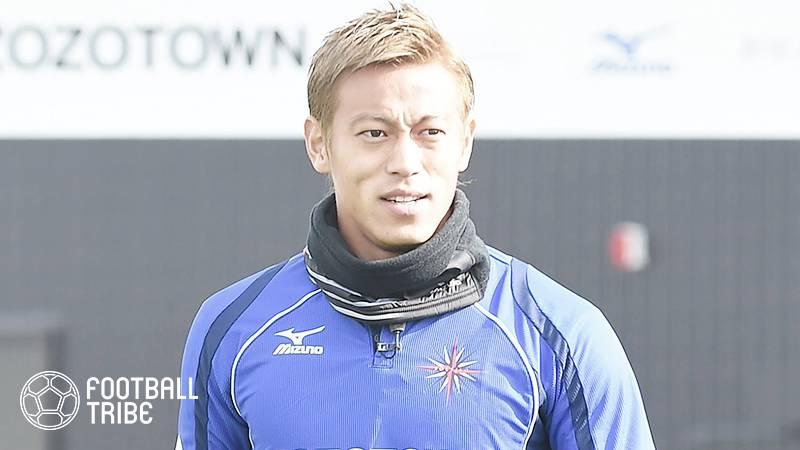 「代理人が伝えていないところも…」本田圭佑、他クラブからのオファーを激白!