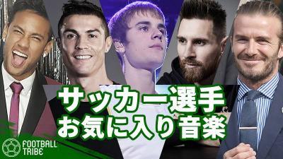 ジャスティン・ビーバーはサッカー選手にも大人気。Cロナ、メッシ、イニエスタ…サッカー選手のお気に入りアーティスト15選